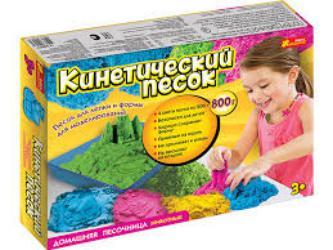 kineticheskij_pesok_dlya_detej